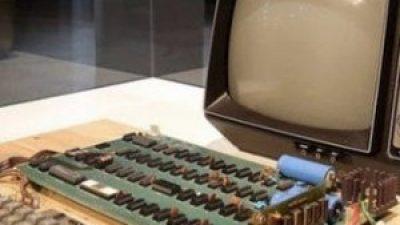 Çöpe attığı bilgisayar 530 bin TL'ye satıldı