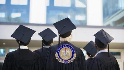Polis Akademisi yüksek lisans ve doktora yapmak isteyenler için imkan tanıyor